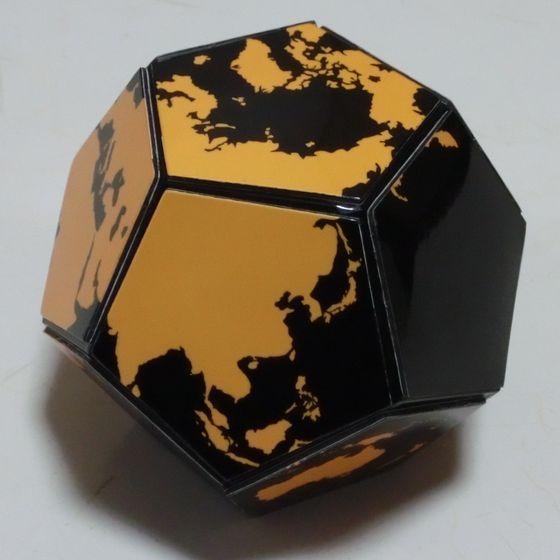 Dodecahedronpuzzle1
