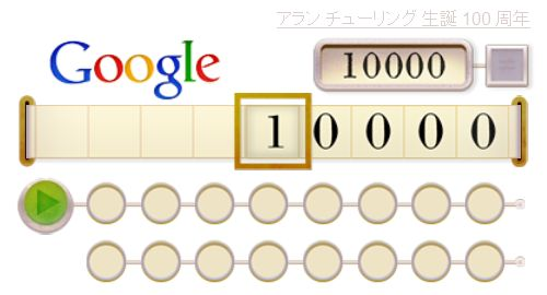 Turing5