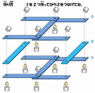 MOVE FORMの作り方1