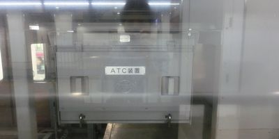 Keio_dax_atc