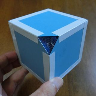 Labyrinthbox01