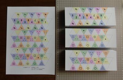 Icosahedrondice5