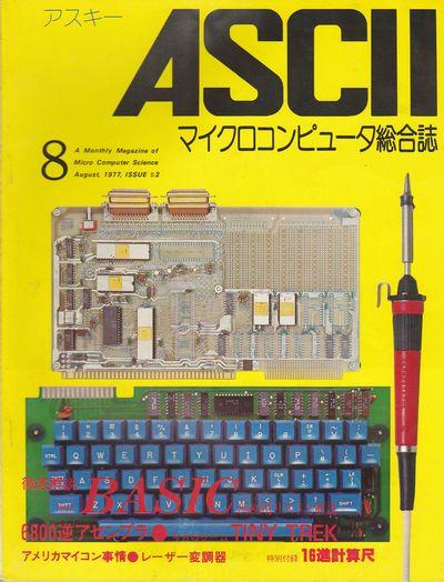 ASCII 1977.8