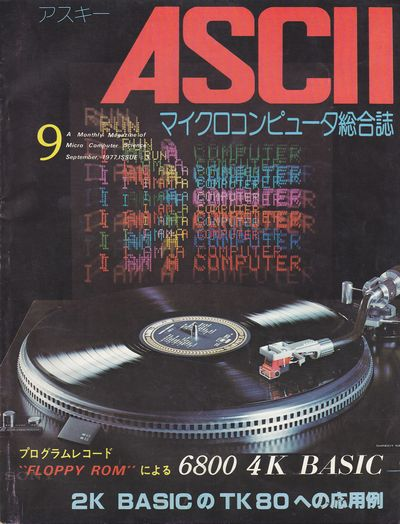 ASCII 1977.9
