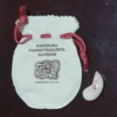 KINCHAKU MAGATAMA