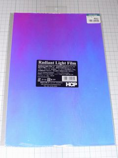 Radiant Light Film