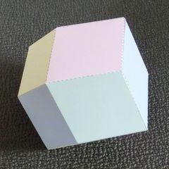 Rhombicdodecahedron22