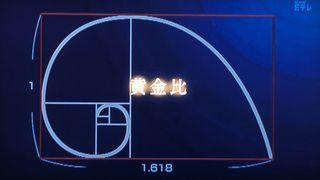 Binotubo11