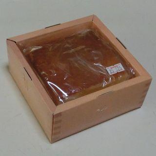 Sake cake 2