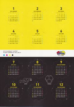 Dodecahedron Calendar Y,B