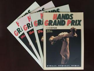 Handsgrandprix