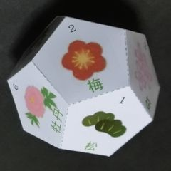 12flowerdice