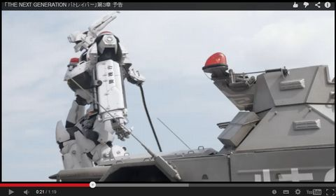 Patlabor_umbilical_cable
