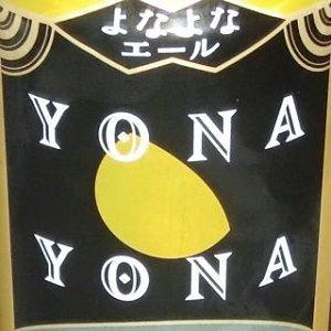Yonayonamoon