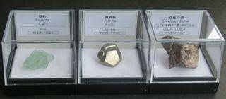 Mineral_fair_2017_present_box_3