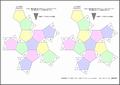 Polyhedra12pdf