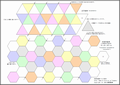Polyhedra20pdf