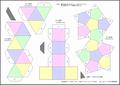 Polyhedra46812pdf