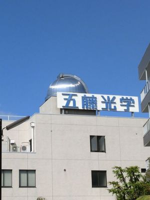 Gotokogaku120911b