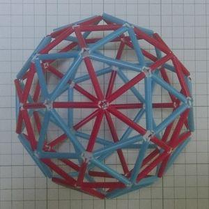 Geodesicball23
