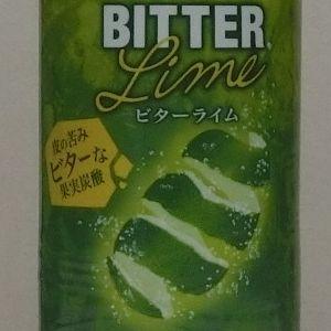 Bitterlimem