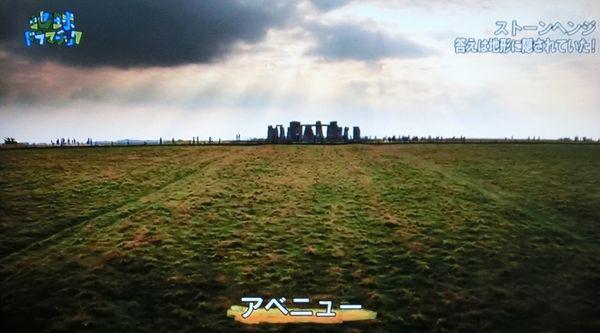 Stonehenge06
