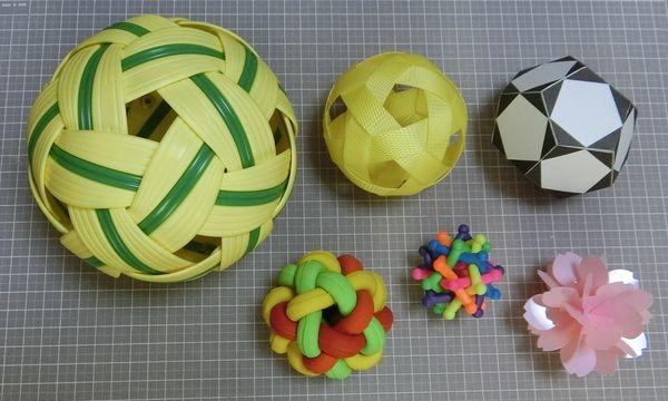 Balls190324c