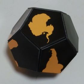 Dodecahedronpuzzle4