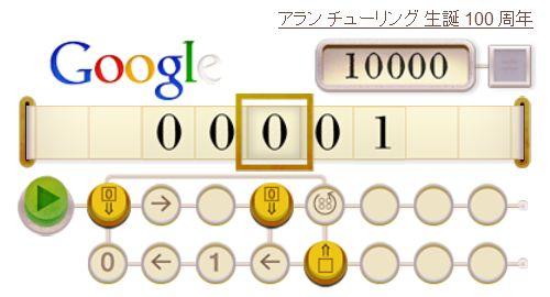Turing3
