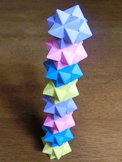CubicStar05