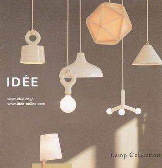 Icosahedron_lamp