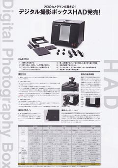 Digital_photography_box