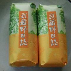 Musashino Nissi Orange tast