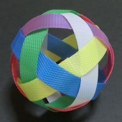 Making of Sepak Takraw ball 20