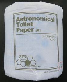 Astronomical_toilet_paper_1