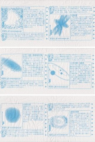 Astronomical_toilet_paper_2