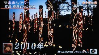 Takeakari05