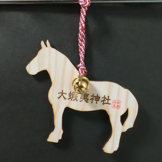 Silver Spoon 10 絵馬