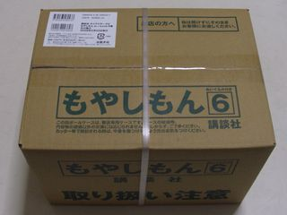 Moyashimon6box