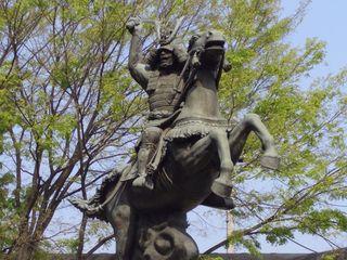Nittayoshisada