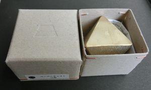 Brass Octahedron Paper Wait