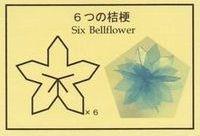 Icosidodecahedronpuzzle04