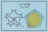 Icosidodecahedronpuzzle05