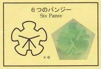 Icosidodecahedronpuzzle06