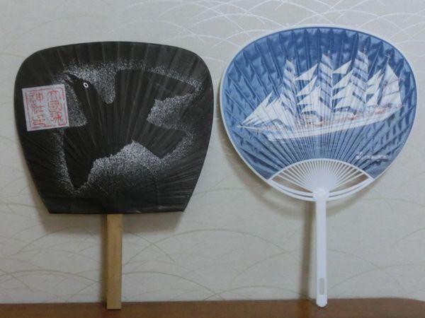 Karasuutiwa02