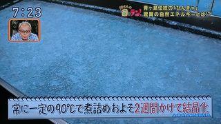 Aogasimamegaten5