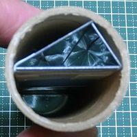 Teleidoscopemirro906030