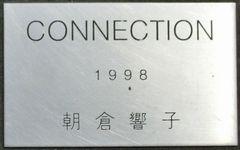 Connection120709c