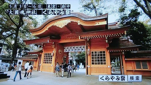 Chihayafuru201605b