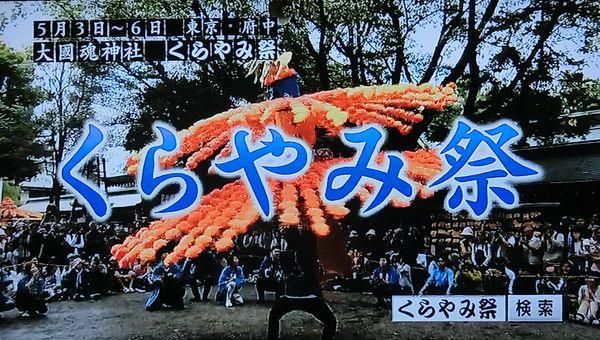 Chihayafuru201605c